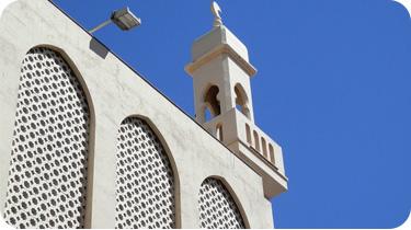 Mezquita Abu Bakr