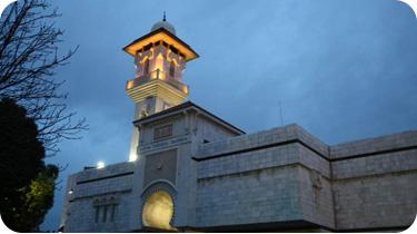 Mezquita Omar